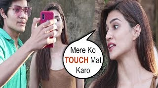 Kriti Sanon ANGRY On Fan For Touching Her