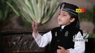 New Upcoming Ramzan Kallam 7 Year,s Old Child Recites || M Talha Qadri