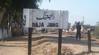 Raja Jang Kasur Sikh Muslim Friendship Eye Witness Story Before Punjab Partition 1947