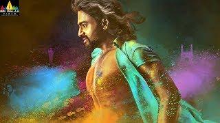 Balakrishnudu Motion Poster | Latest Telugu Movies | Nara Rohith, Regina | Sri Balaji Video
