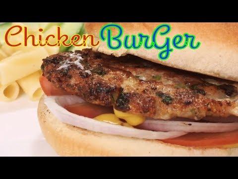 Chicken Burger Patties /Kids' Favorite/Cooking Video