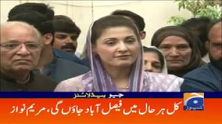 Geo Headlines 06 PM   Deal Karna Hoti To Nawaz Sharif Jail Main Na Hote   20th July 2019
