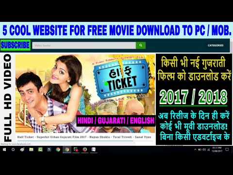download latest gujarati movie from pc/mobile 2018 | 5 best website for download hd quality movie