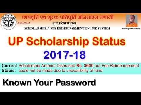 Uttar Pradesh(UP)Scholarship & Fee Reimbursement status 2017-18 In Hinidi with Registration Number.