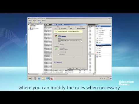 Setup Firewall (Windows Server 2008 R2)