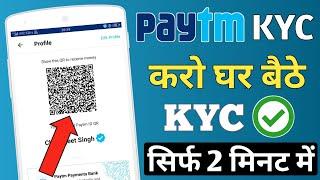 Paytm Agents App | New Update | Paytm Kyc 2019 | Paytm Kyc