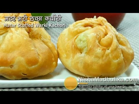 Matar Kachori Khasta | ताज़़ा मटर की कचौरी । Green Peas Stuffed Kachori