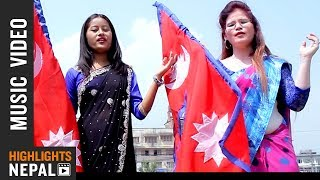 Swadesh Ho - New Nepali Patriotic Song 2017/2074   Niruta, Krishna, Hari, Rekha
