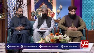 Subh  e Noor - 30 December 2017 - 92NewsHDPlus