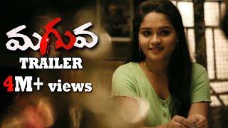 Maguva Movie Trailer | 2020 New Telugu Movies | #Maguva | LifeAndhraTv