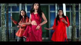 bangla hot item song 2019