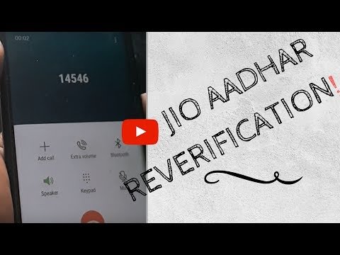 HOW TO DO AADHAR REVERIFICATION USING IVR