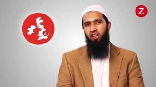 Understanding & Calculating Zakat - A step-by-step video tutorial