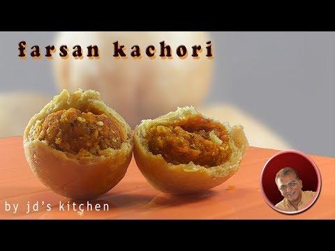 dry farsan kachori/dry masala kachori recipe in hindi by jd's kitchen