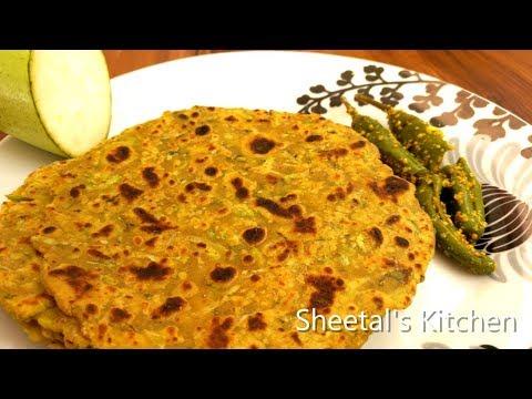 गुजराती लौकी थेपला || Lauki Thepla || Gujarati Dudhi Na Thepla Recipe -  Healthy Breakfast recipe