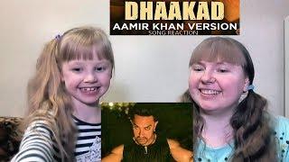 DHAAKAD Song Reaction With My Niece   Dangal   Aamir Khan   Fatima Sana Shaikh   Zaira Wasim