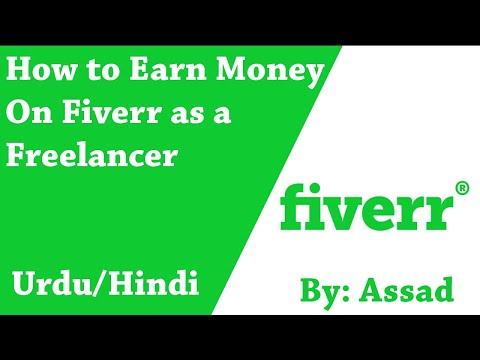 How to earn money on Fiverr as a freelancer Urdu/Hindi