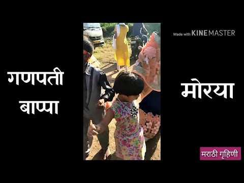 Xxx Mp4 पाच दिवसाच्या गणपतीचे विर्सजन नक्की पहा Ganpati Bappa Visarjan In Marathi By Marathi Gruhini 3gp Sex