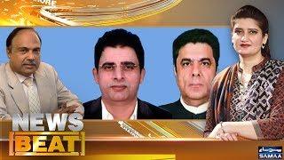 Nomination Papers, Kia Election Hongy? | News Beat | Paras Jahanzeb | SAMAA TV | 03 June 2018