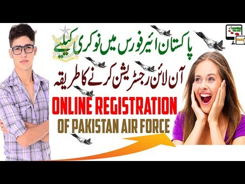 How to Apply in PAF -  Join Pakistan Air Force (PAF) Through 146 GD (P) Course