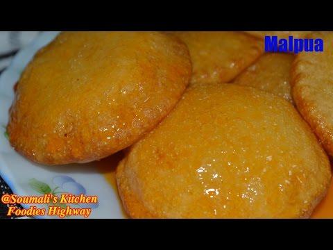 How to Prepare Malpua | Perfect Homemade Malpua Recipe | Indian Sweet Pancake
