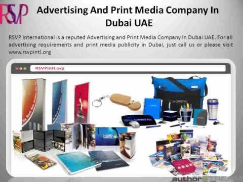 Corporate Gift Items Dubai UAE