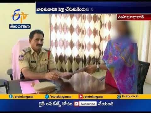 Facebook Fraud at Hyderabad | Boyfriend Cheats | Women complaint