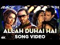 Race Saanson Ki Allah Duhai Hai Race Saif Ali Khan And Bipas