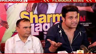 UNCUT Music Launch |Sharma Ji Ki Lag Gai | Krishna Abhishek |Mugdha Godse