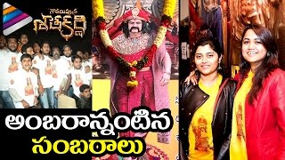 Gautamiputra Satakarni Movie BLOCKBUSTER HIT Celebrations | Balakrishna | Shriya | Krish | #GPSK