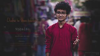 Dudhe Te Bhari Talavadi   Garbo   Udaan-the band   Pruthvi Parikh