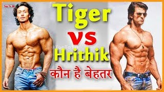 Top Best Body in Bollywood | Tiger Shroff VS Hrithik Roshan|| Who Is BEST (Part 2)