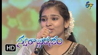 Aadadani Orachooputho Song | Manasi Performance | Swarabhishekam | 14th January 2018 | ETV  Telugu