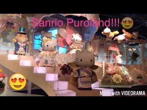 shinjuku to Sanrio Puroland!+ Tokyo Metropolitan Govt Building! Tokyo 2017 Day2