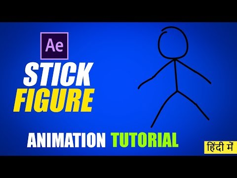 Stick Figure | Rigging and Animation | After Effects VFX Tutorial in Hindi | Raj