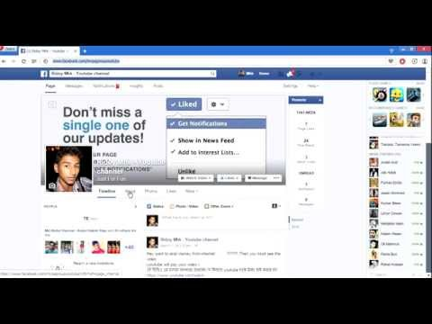 How to change URL of facebook page (in bangla)