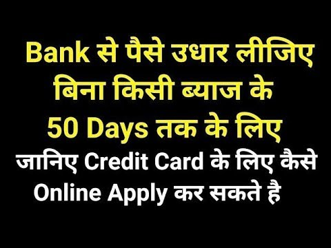 How To Apply for Credit Card Online | Full details In Hindi | Online Credit Card Application | Bank