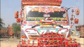 TRUCK BODY MAKING Report By Yasir Sheikh ARY NEWS