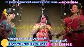 কৃষ্ণ ডুয়েট ফাটাফাটি | Silpi Tirtha Gajon | শিল্পীতীর্থ গাজন সংস্থা | Gajan Dj Bapi