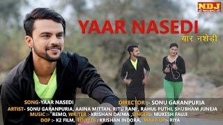 Yaar Nasedi   Mukesh Fouji   Sonu Garanpuria   Full HD Haryanvi   New Haryanvi Song 2017  NDJ Music