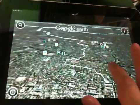 Google Earth on iPad
