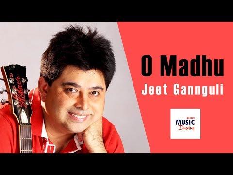 O Madhu (ও মধু) | Jeet Gannguli |  Dev | Koel | Rangbaaz