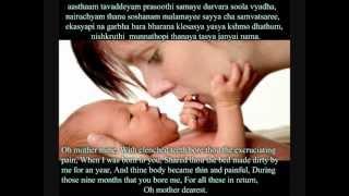 Mathru Panchakam (The greatness of mother)
