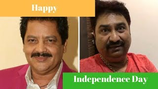 Independence Day Special - Kumar Sanu & Udit Narayan  - Patriotic Songs Without Music