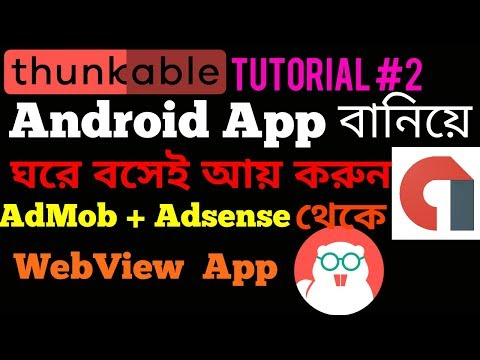 Android Webview Application with Admob, Thunkable  Android Tutorial #2 in Bengali