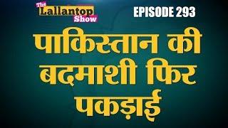 Kulbhushan Jadhav को मिला Consular Access, लेकिन Indian diplomat से Meeting में भी Pakistan का अड़ंगा