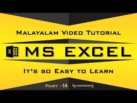 MS Excel, It's So Easy To Learn - Part 14