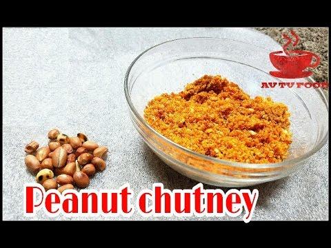 मुंगफली की सुखी चटनी घर में बनाये/How to make Peanut chutney/peanut chatney recipe