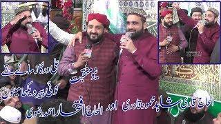 haiderium qalandram | New Andaz Video | By Qari Shahid