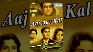 Aaj Aur Kal - Hindi Full Movie - Sunil Dutt, Nanda, Ashok Kumar, Tanuja - Hit Hindi Movie